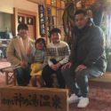 神奈川県よりご家族での温泉旅行のご宿泊