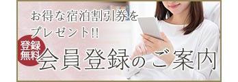btn_member_c