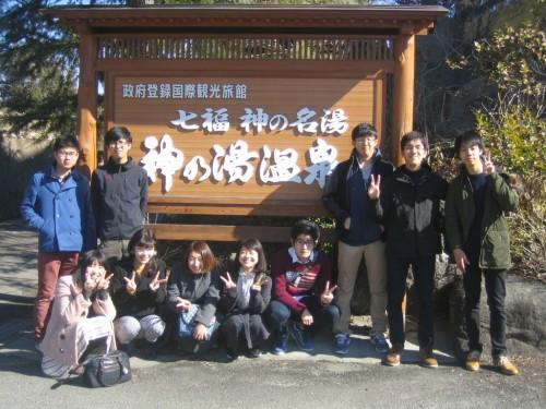 神奈川県より同級生での温泉旅行のご宿泊