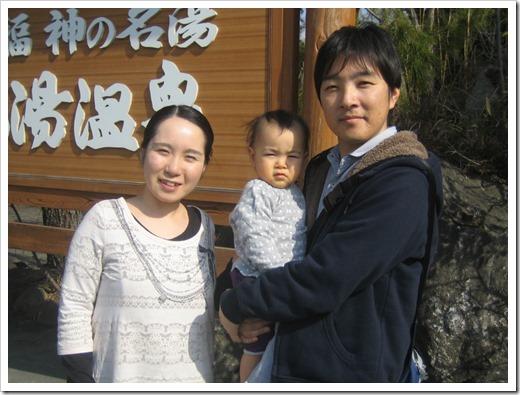 千葉県よりご家族での温泉旅行のご宿泊