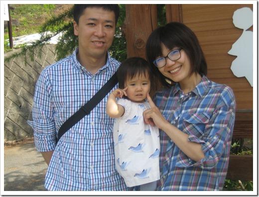 大阪府よりご家族での温泉旅行のご宿泊