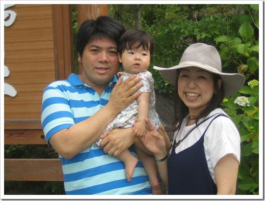 静岡県よりご家族での温泉旅行のご宿泊