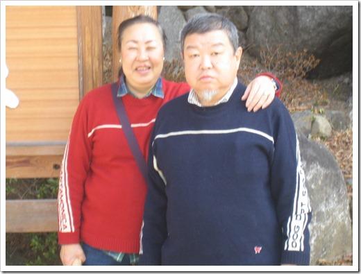 東京都よりご夫婦での温泉旅行のご宿泊