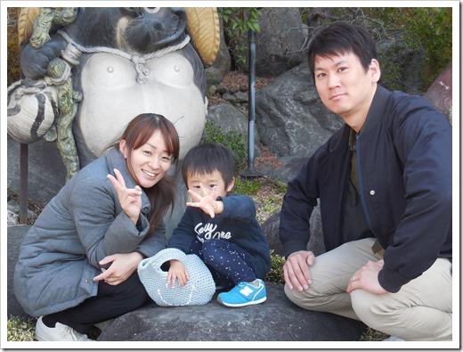 埼玉県よりご家族での温泉旅行のご宿泊.