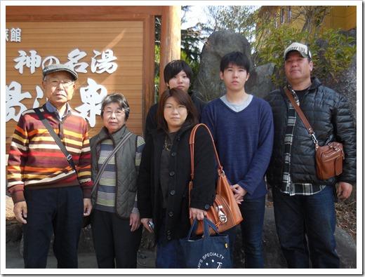 埼玉県よりご家族親子3世代での温泉旅行のご宿泊をいただきました。