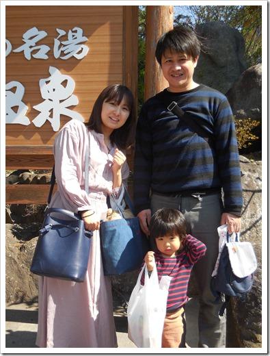 東京よりご家族での温泉旅行のご宿泊