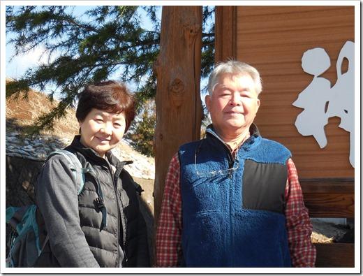 千葉県よりご夫婦での温泉旅行のご宿泊