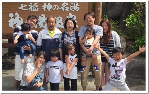 愛知県よりご家族での温泉旅行のご宿泊