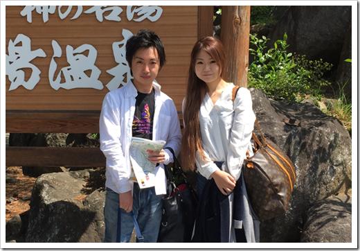 千葉県よりカップルでの温泉旅行のご宿泊