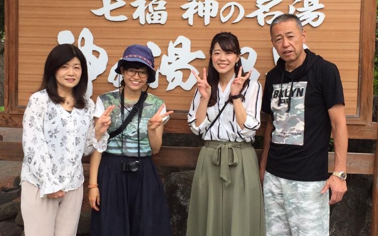 埼玉県よりご家族での記念旅行のご宿泊