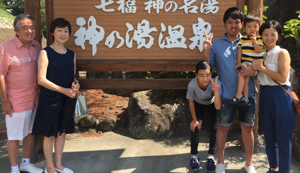 東京都よりご家族での温泉旅行のご宿泊