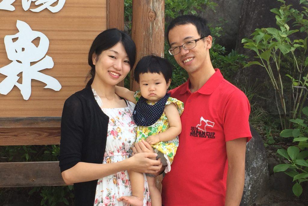 栃木県よりご家族での温泉旅行のご宿泊